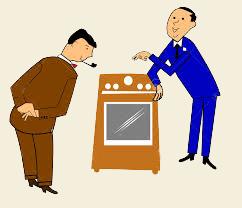 stove-sales