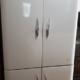 1941 GE Deluxe Refrigerator